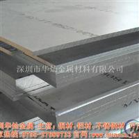 进口1199铝板 西南1199拉丝铝板
