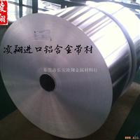 进口铝合金