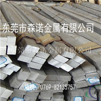 AL6060模具铝板
