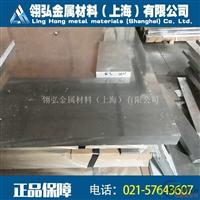 5083耐磨铝管