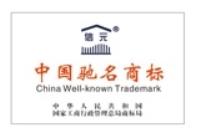 中国驰名商标信元铝业