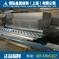 5052耐磨铝管
