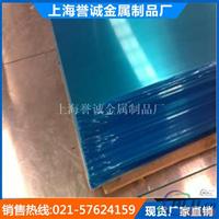 畅销西南铝 5056H32铝板焊接性能
