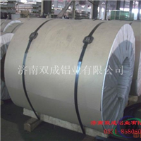 1060铝板纯铝板铝卷生产厂家直销质量可靠
