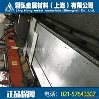 6082耐磨铝管