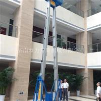 8米升降机 监控安装升降机