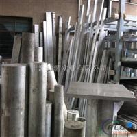 ZL301铝合金板ZL301铝型材