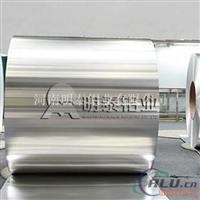 明泰供应优质食品包装铝箔 厂家定制生产