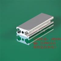铝型材框架及流水线输送设备安装