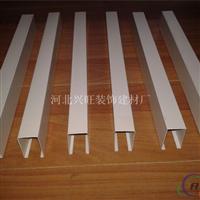 U型铝方通、V型铝方通、型材铝方通