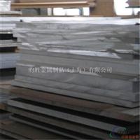 大量现货 原厂质保5083铝合金板