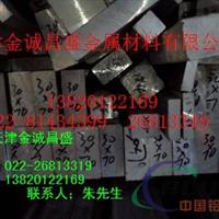 连云港6061铝棒价格