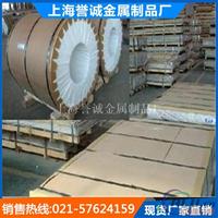西南铝3A21铝板指定供应商 3a21铝卷