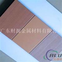 阳极氧化铝板3003幕墙铝板