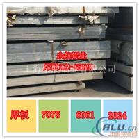 国标5456铝板物理性能