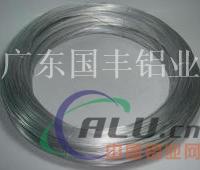 铝线2024硬质合金铝线