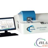 现货供应火花直读全谱仪光谱仪铝元素剖析仪