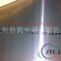 1A85铝合金板1A85铝型材