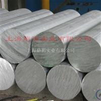 1A50铝合金板1A50铝型材
