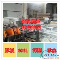 国标 6063铝板物理性能