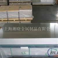 现货供应A7075超硬铝材