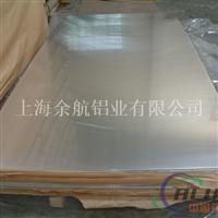 鋁合金美國進口2001鋁板