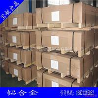 国产6061t651铝板齐全铝合金6061t651铝板