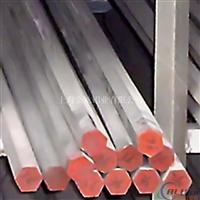 大量供应1100六角铝棒