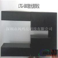供应压延铝板带非接触式激光在线测厚仪