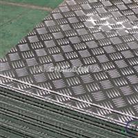 花纹铝板 现货供应,Al99.9花纹铝板