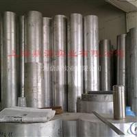 1A30铝合金板1A30铝型材