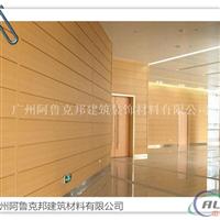 美丽板材(3M木纹膜)