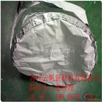 供应热熔胶专用包装铝箔圆底袋