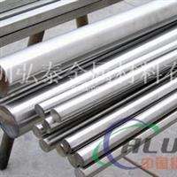 国标1060氧化纯铝棒指导价