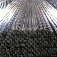 大量供應1100六角鋁棒
