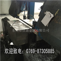 进口7075超平整铝板 可加工切割
