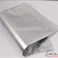 3003铝皮0.5mm管道防腐铝皮