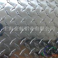 2014花纹铝板 现货供应,花纹铝板