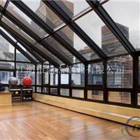 铝合金阳光房,别墅阳光房,多种规格,可定制