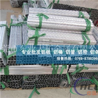 1100铝材性能 1100铝材价格