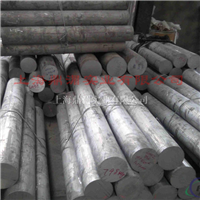 2A90铝合金板2A90铝型材