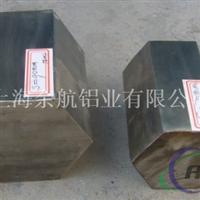 大量供应NC0六角铝棒
