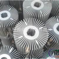 LED灯散热器铝型材太阳花散热器