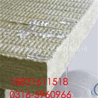 彩钢夹心岩棉板是什么?