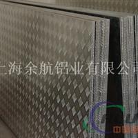 花纹铝板 6061花纹铝板规格齐全