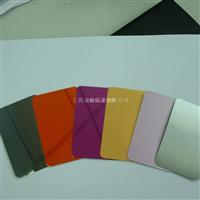 花纹铝板 现货供应,3005花纹铝板