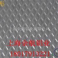 专业生产铝板6082花纹铝板