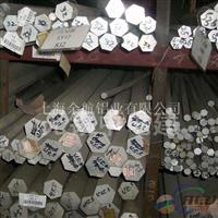 大量供应2014六角铝棒