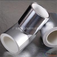 铁铬铝带铁铬铝合金带电阻带