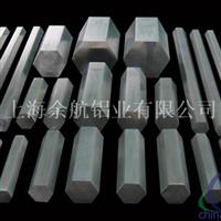 大量供应六角2011铝棒